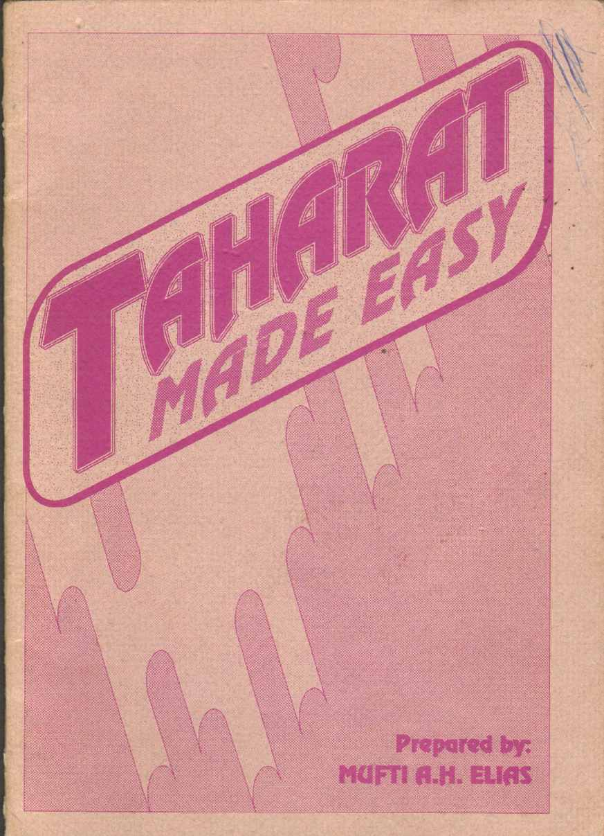 Image for TAHARAT Made Easy